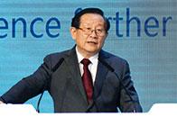 第二十届中国科协年会在浙江杭州举行