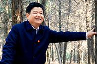 孙建博:我要把自己的一切 都奉献给原山