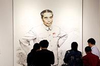 """淮安举办""""纪念周恩来诞辰120周年中国画作品展"""""""