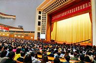 2018年全国科学道德和学风建设宣讲教育报告会在京举行