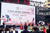 世界名酒汇聚中国汾酒城蔚为大观