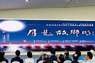 山西籍省外著名画家作品展开幕纪念改革开放40周年