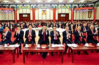 全国政协举行新年茶话会习近平总书记发表重要讲话
