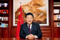 國家主席習近平發表二〇一九年新年賀詞