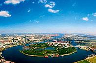 引领传统贸易企业转型升级务实推动天津跨境电商发展