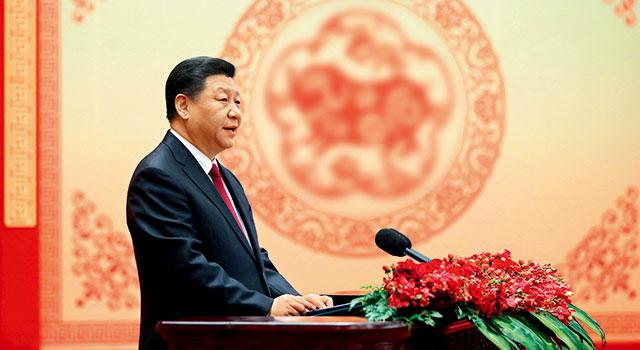 中共中央总书记、国家主席、中央军委主席习近平在2019年春节团拜会上的讲话