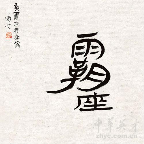 梅国云19