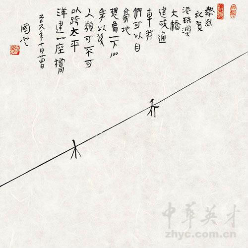 梅国云21