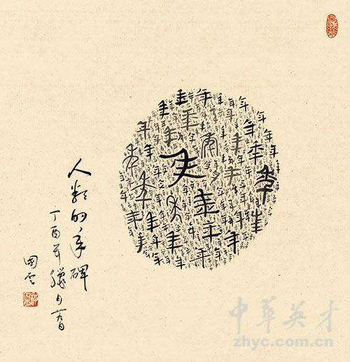 梅国云14
