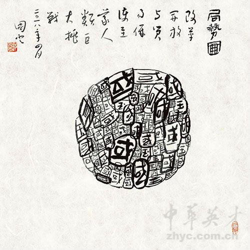 梅国云20