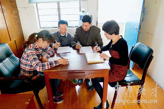 【8】网格小组开展道德评议活动