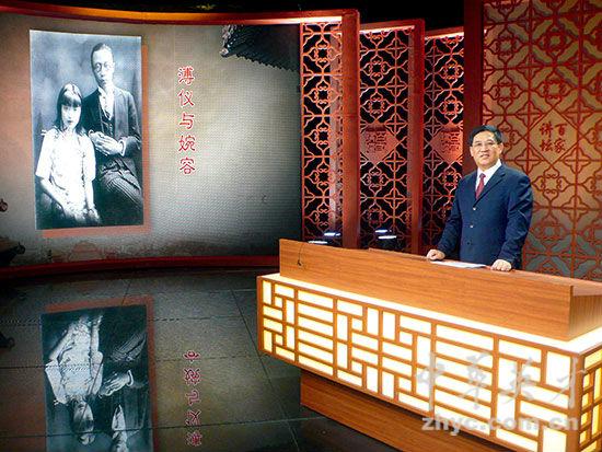 【2】贾英华在中国央视百家讲坛讲述溥仪_副本
