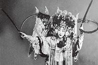 《梅兰芳与新中国》展示梅兰芳艺术人生的飞跃