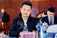 """滕昭琪:打造中國姜產業領軍品牌""""姜不老"""""""