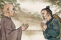 攀条自在影依稀──《信心铭》的作者禅宗三祖僧璨大师