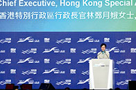 """参与""""一带一路""""是香港发展的必由之路"""
