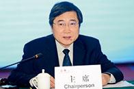 联合国教科文组织亚太地区非物质文化遗产国际培训中心管理委员会第九次会议在京召开