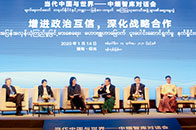 中缅经济走廊从概念转入实质规划建设
