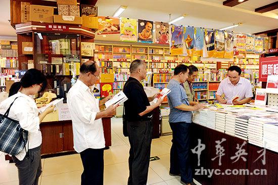 【2】马文在书店签售新出版的《基层党员干部践行群众路线方法》