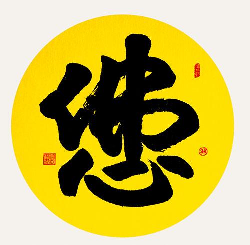 曲玉琳13