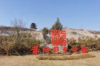 《中华英才》半月刊社与裕盛源农产品开发有限公司达成系列战略合作项目